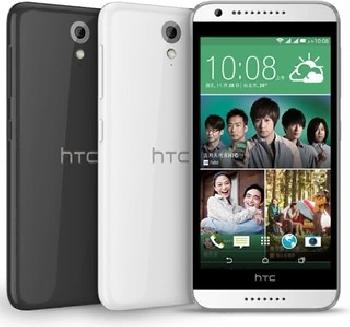 Download Firmware HTC D820US Android 4.4.4