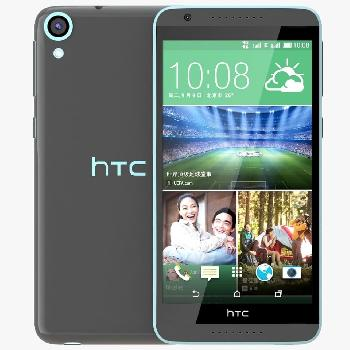 Download Firmware HTC Desire 820G+ dual sim Android 4.4.2