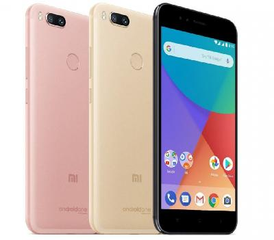 Firmware do Xiaomi Mi A1 - Android 7.1.2 Nougat
