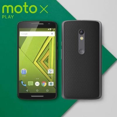 Firmware Motorola Moto X Play XT1563 Dual DS Android 7.1.1 Nougat