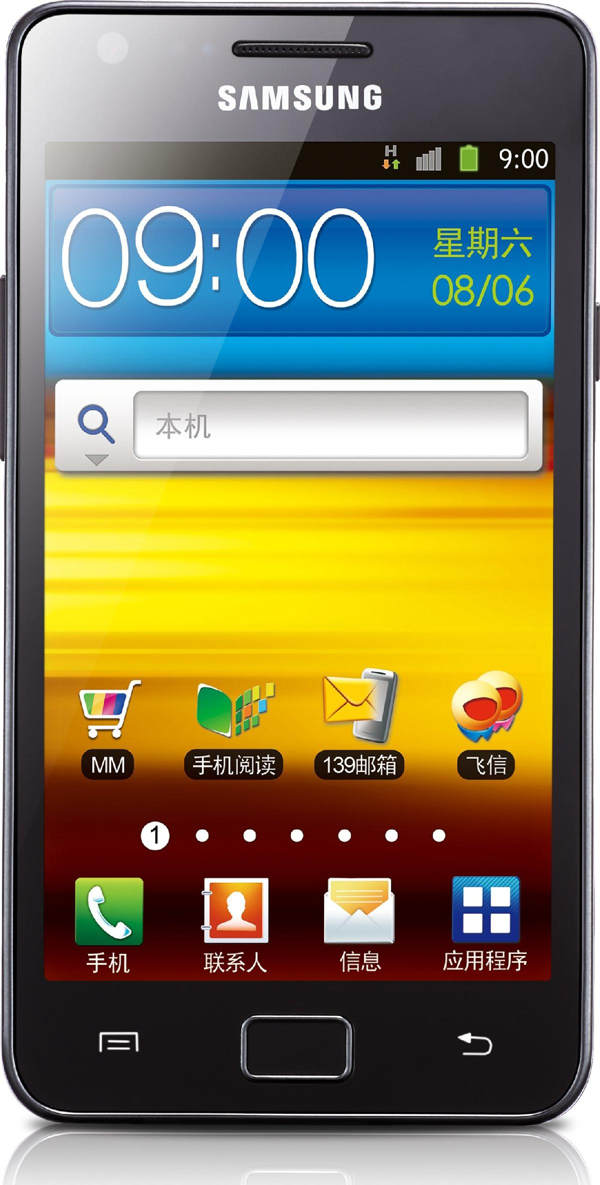 Galaxy S 2 GT-I9108