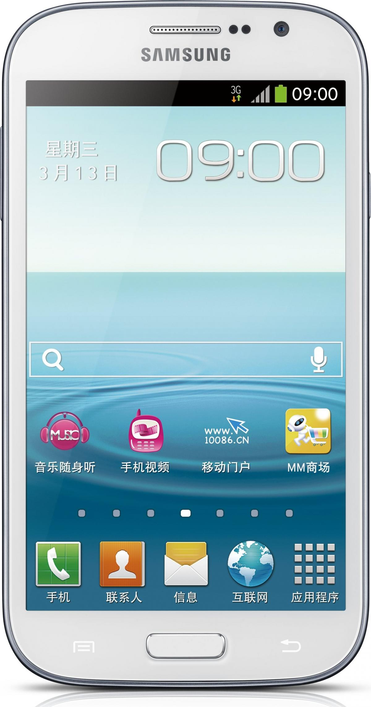 Galaxy Grand (512MB) GT-I9128V