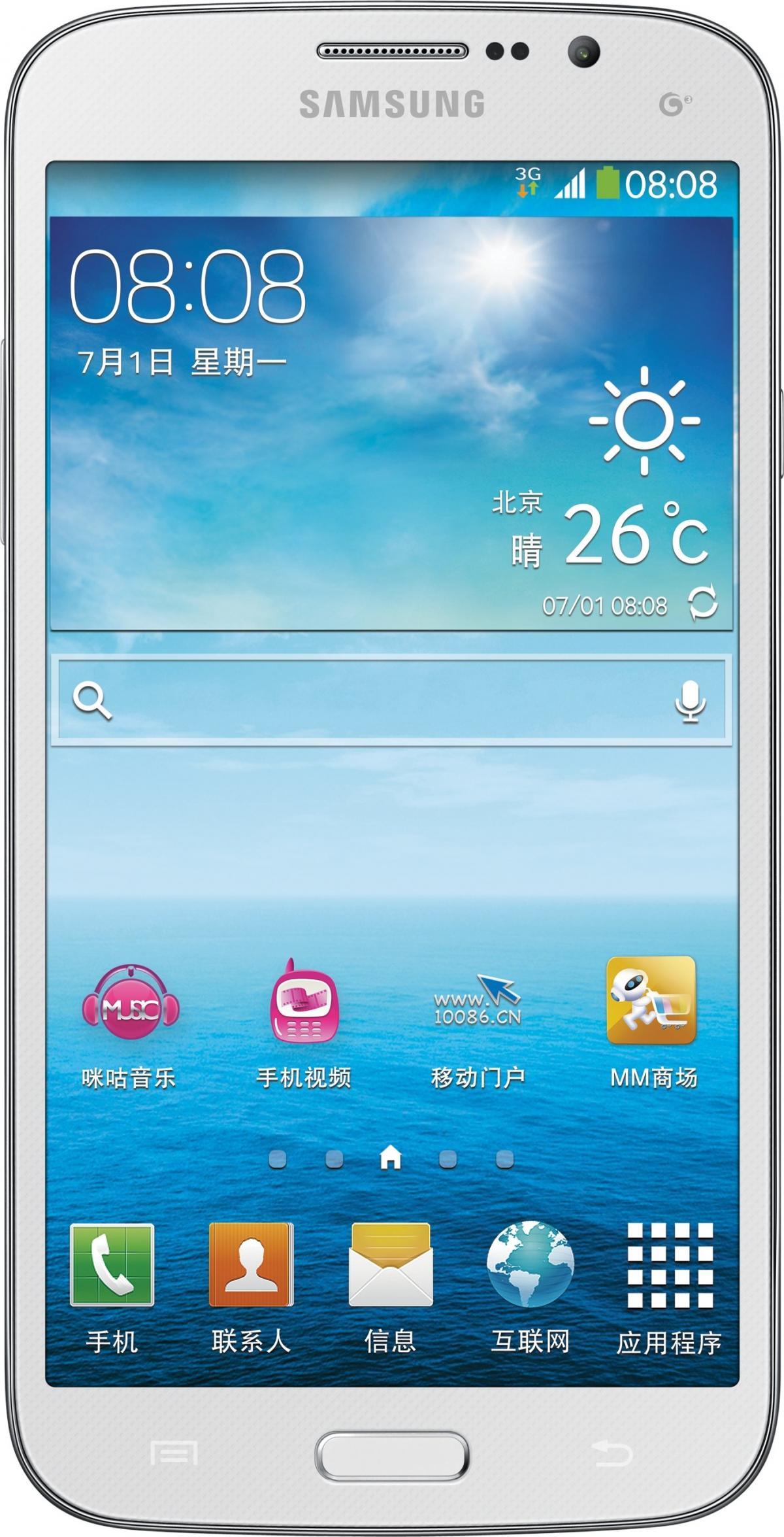 Galaxy Mega 5.8 GT-I9158