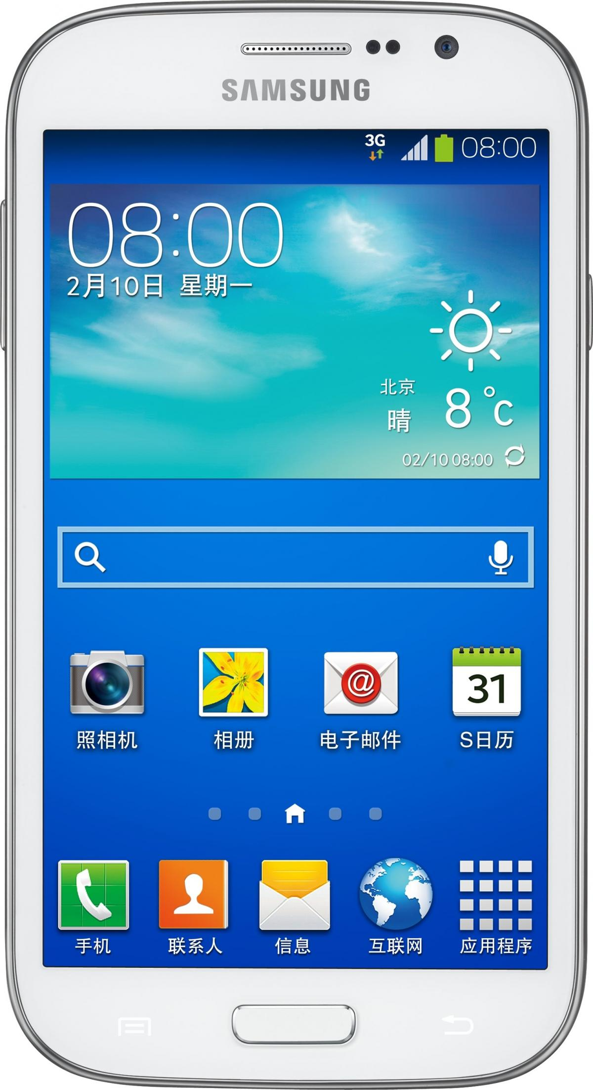 Galaxy Grand Neo Plus GT-I9168