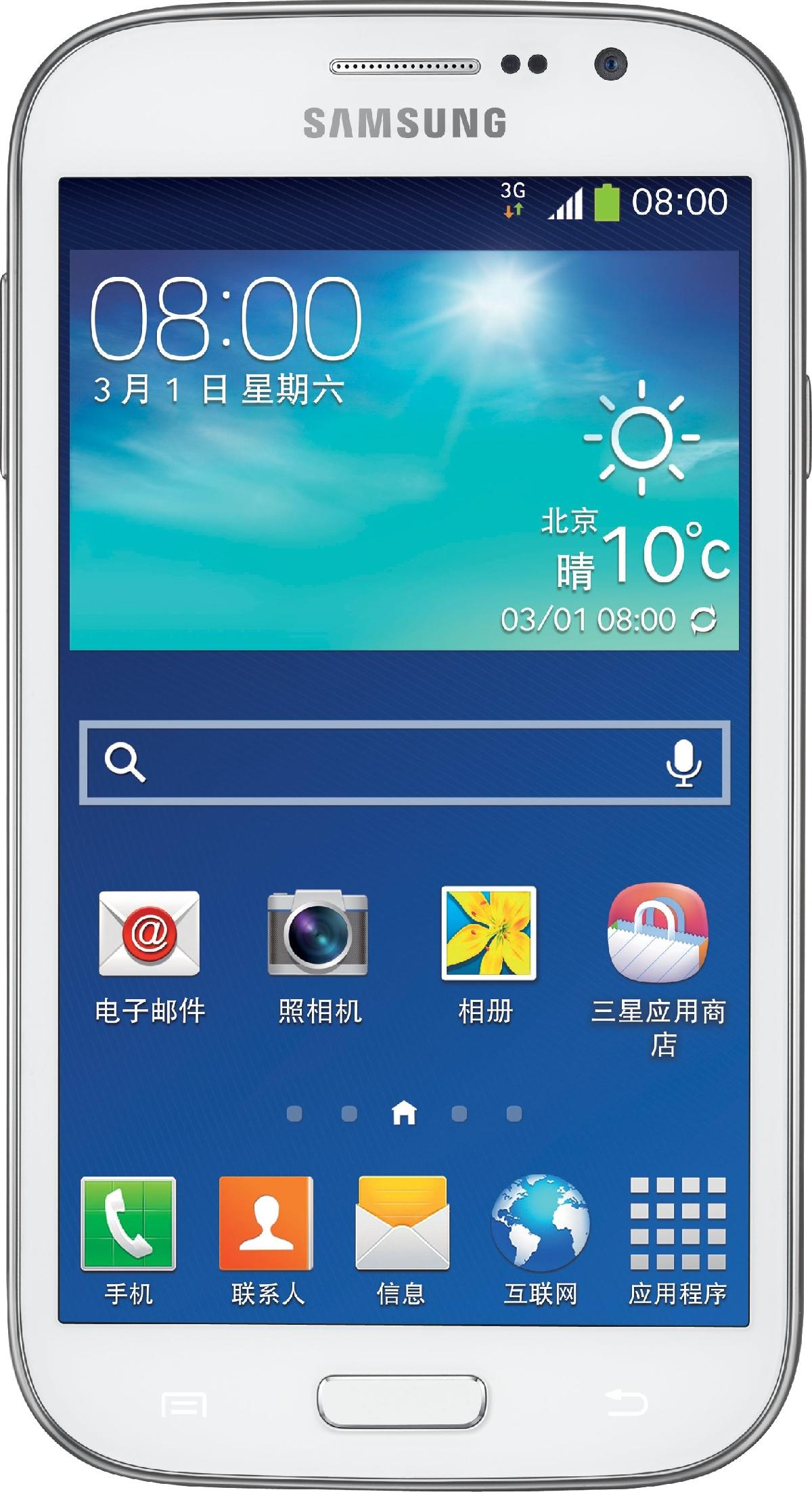 GALAXY Grand Neo Plus GT-I9168I