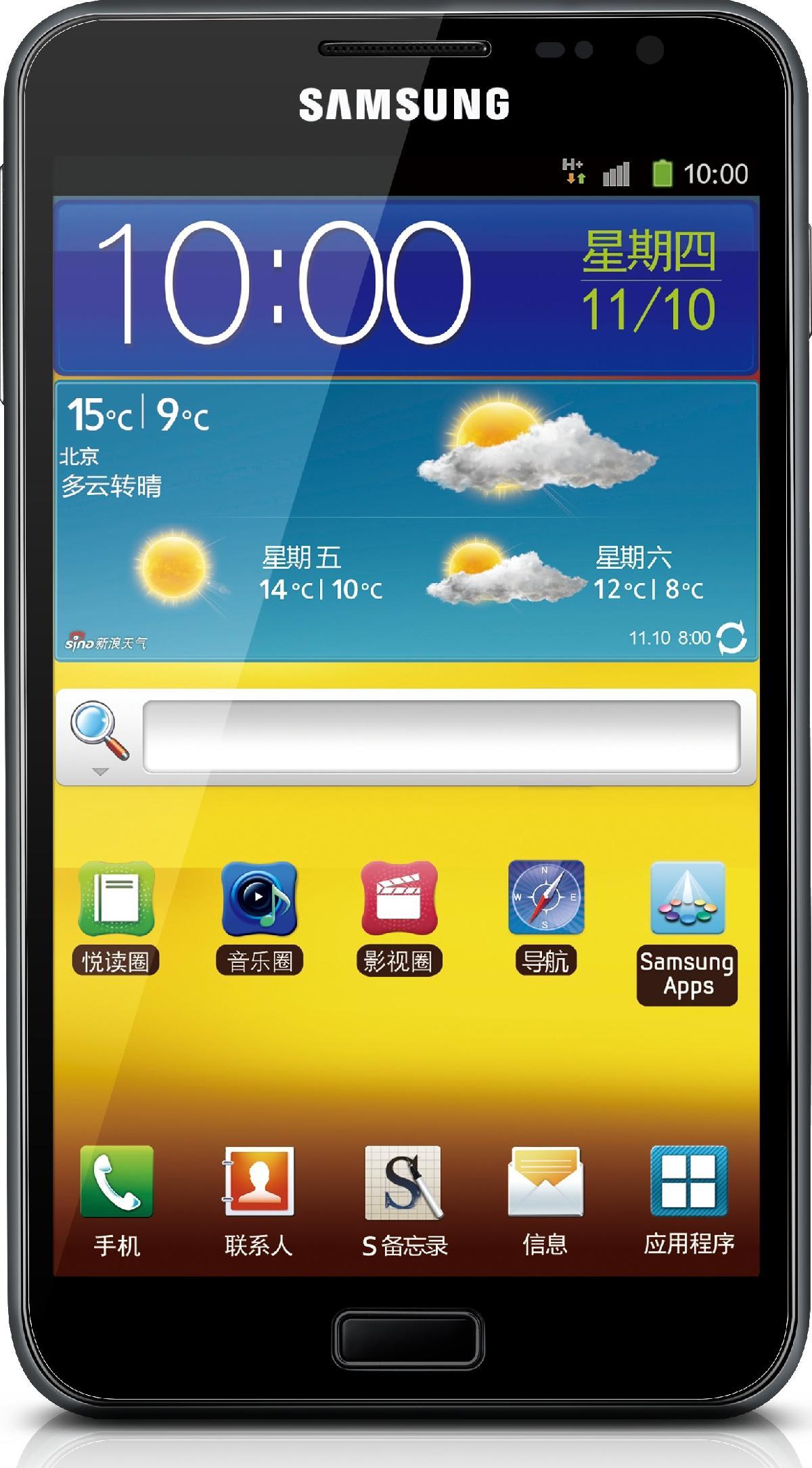 Galaxy Note GT-I9220
