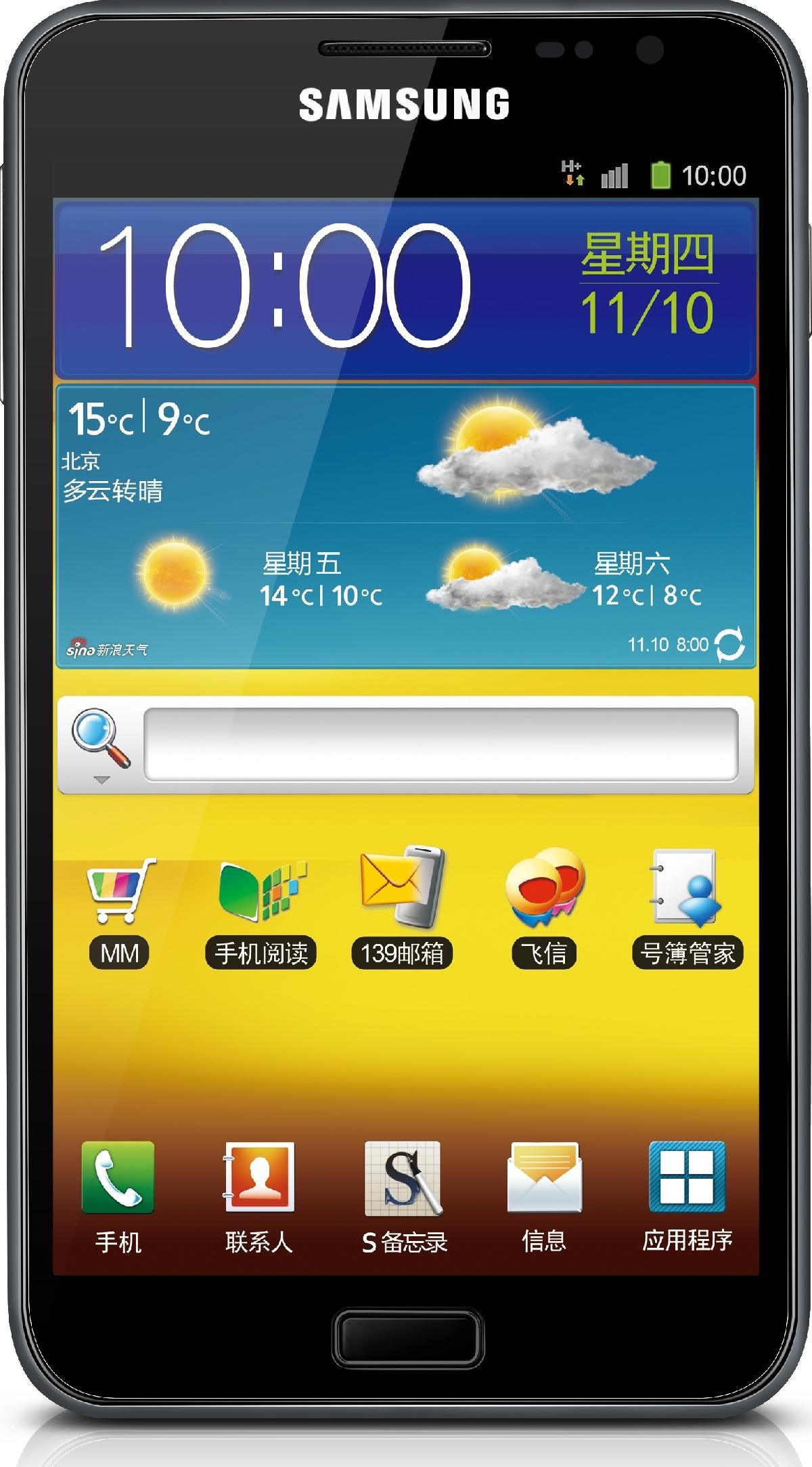 Galaxy Note (China – TD SCDMA) GT-I9228