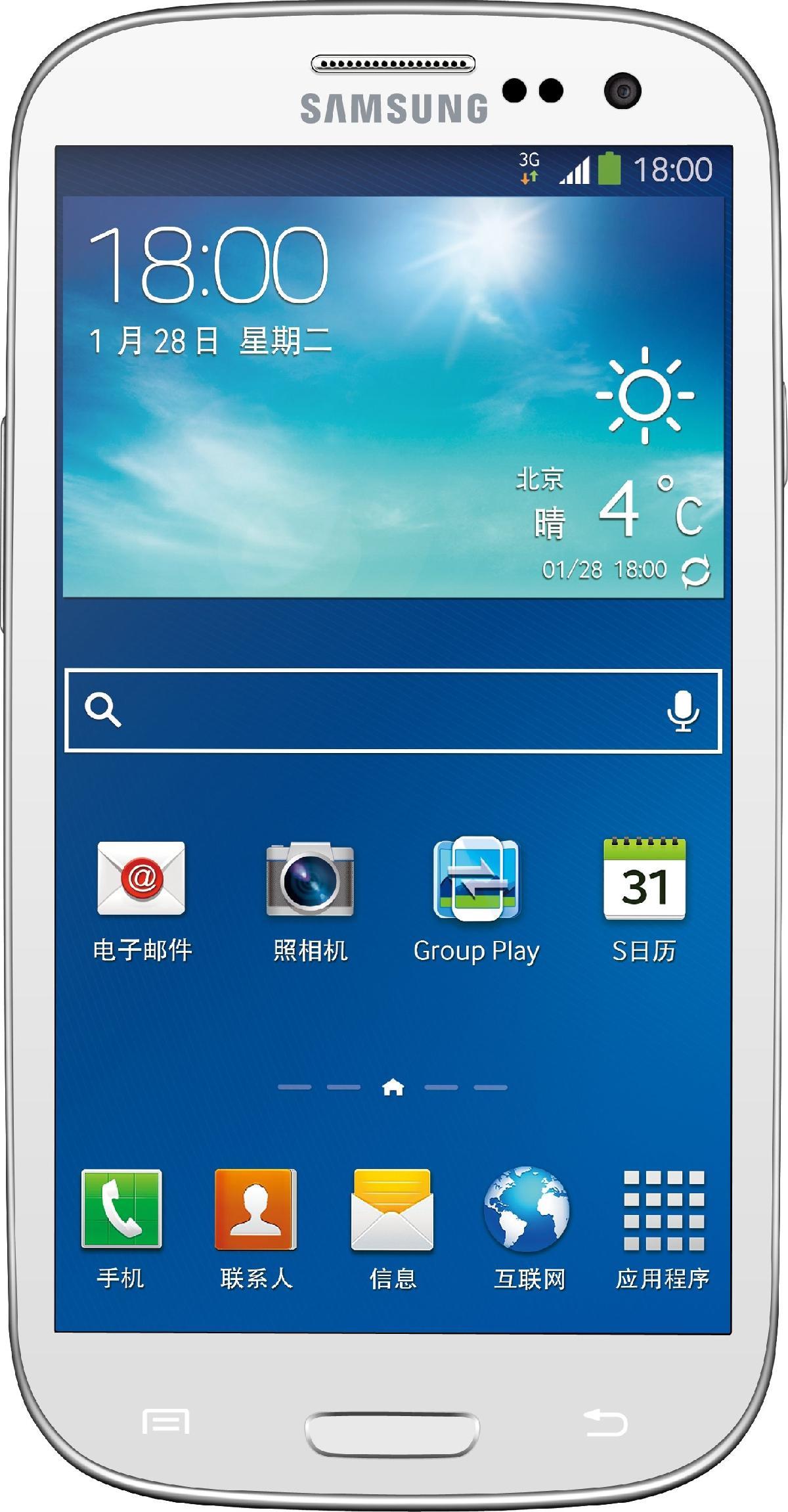 Galaxy S3 Neo+ (TD SCDMA) GT-I9308I