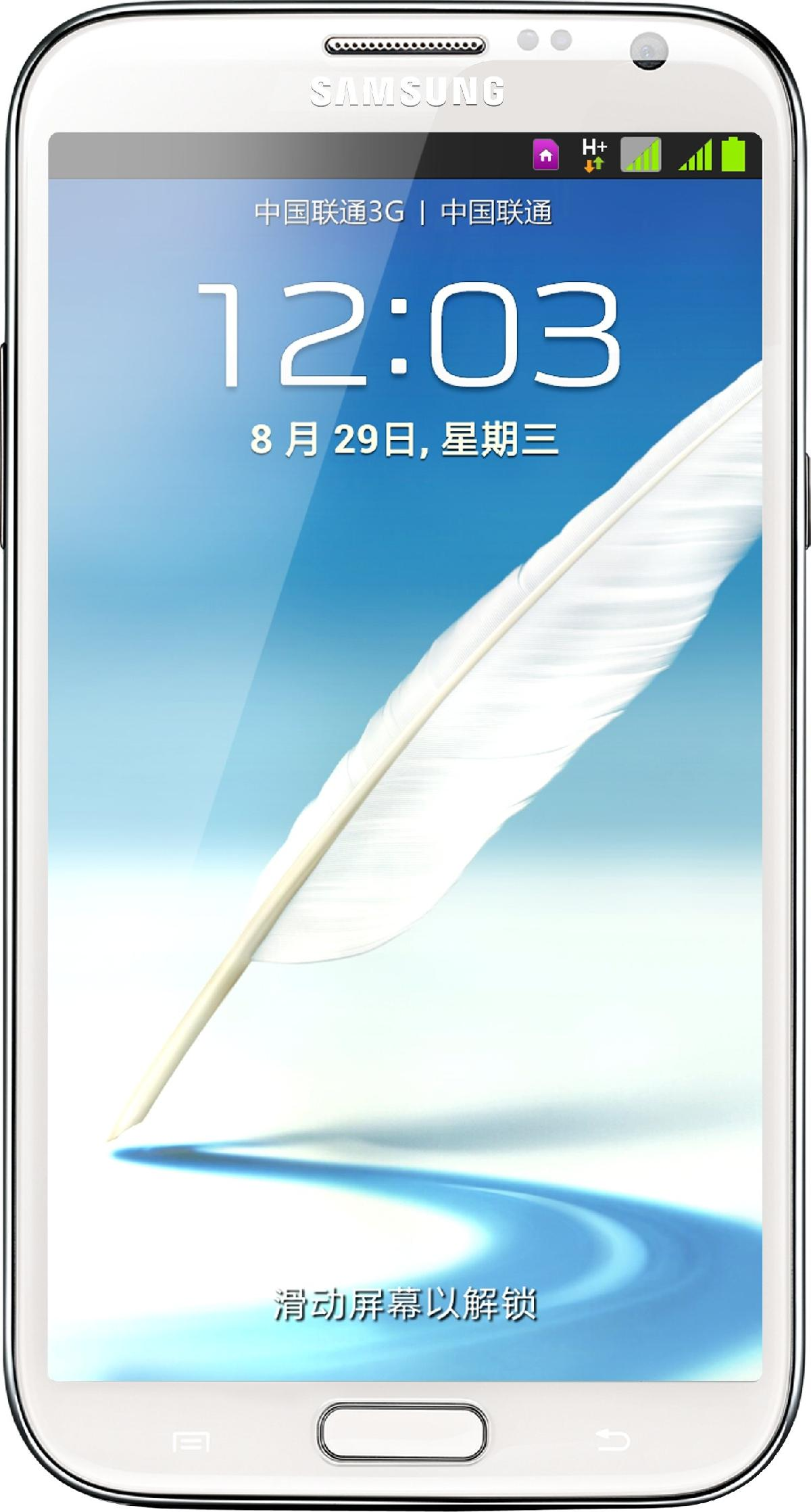Galaxy Note 2 DUOS (China) GT-N7102