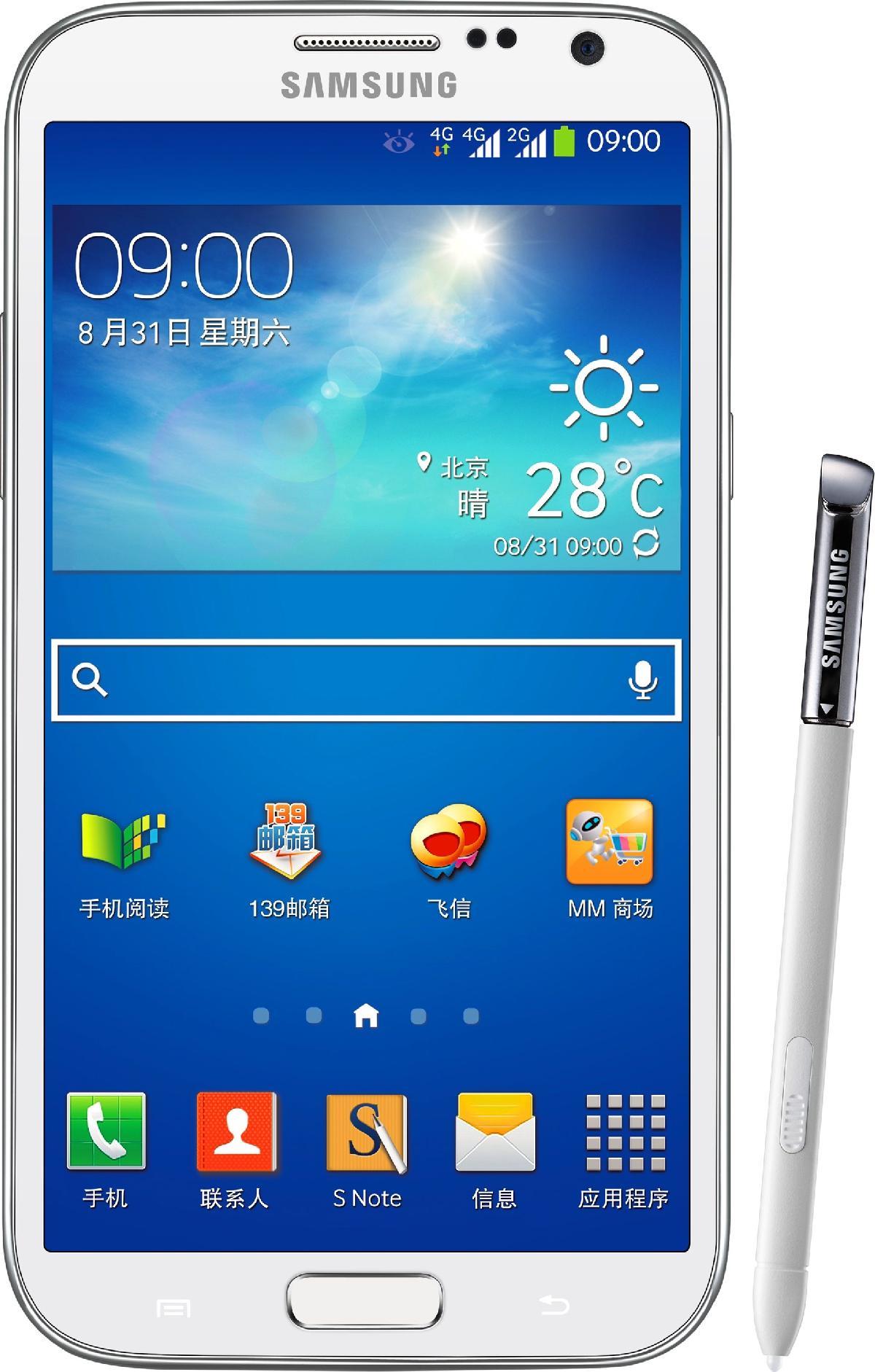 Galaxy Note 2 (TD LTE) GT-N7108D