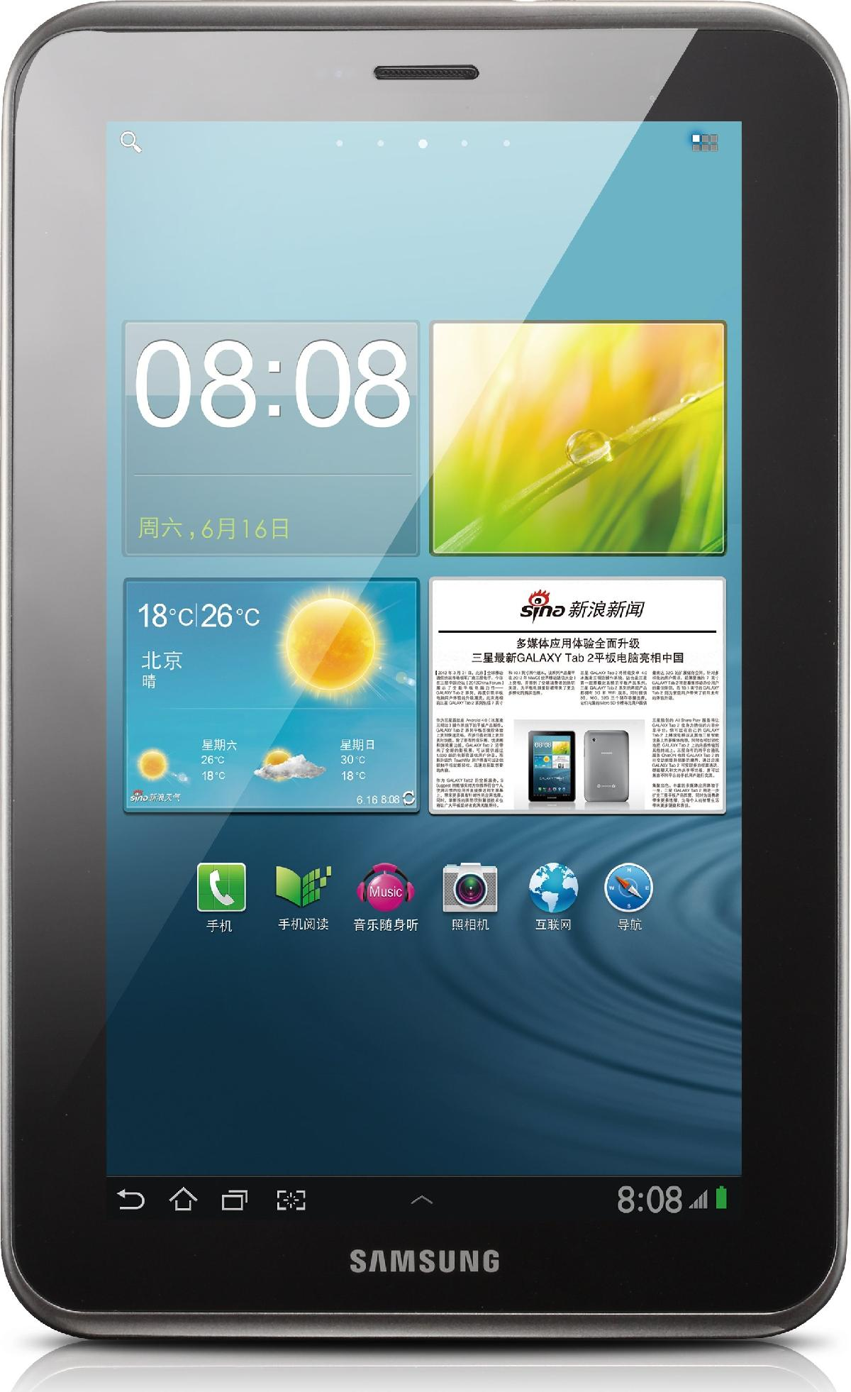 Galaxy Tab 2 7.0 (Chinese) GT-P3108