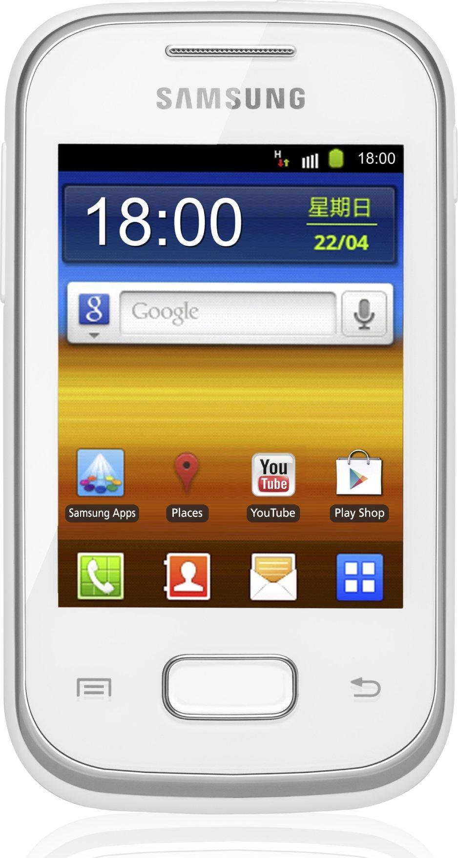 Galaxy Pocket Plus GT-S5301B
