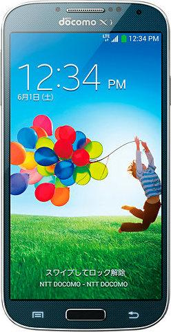 Galaxy S 4 (DoCoMo) SC-04E