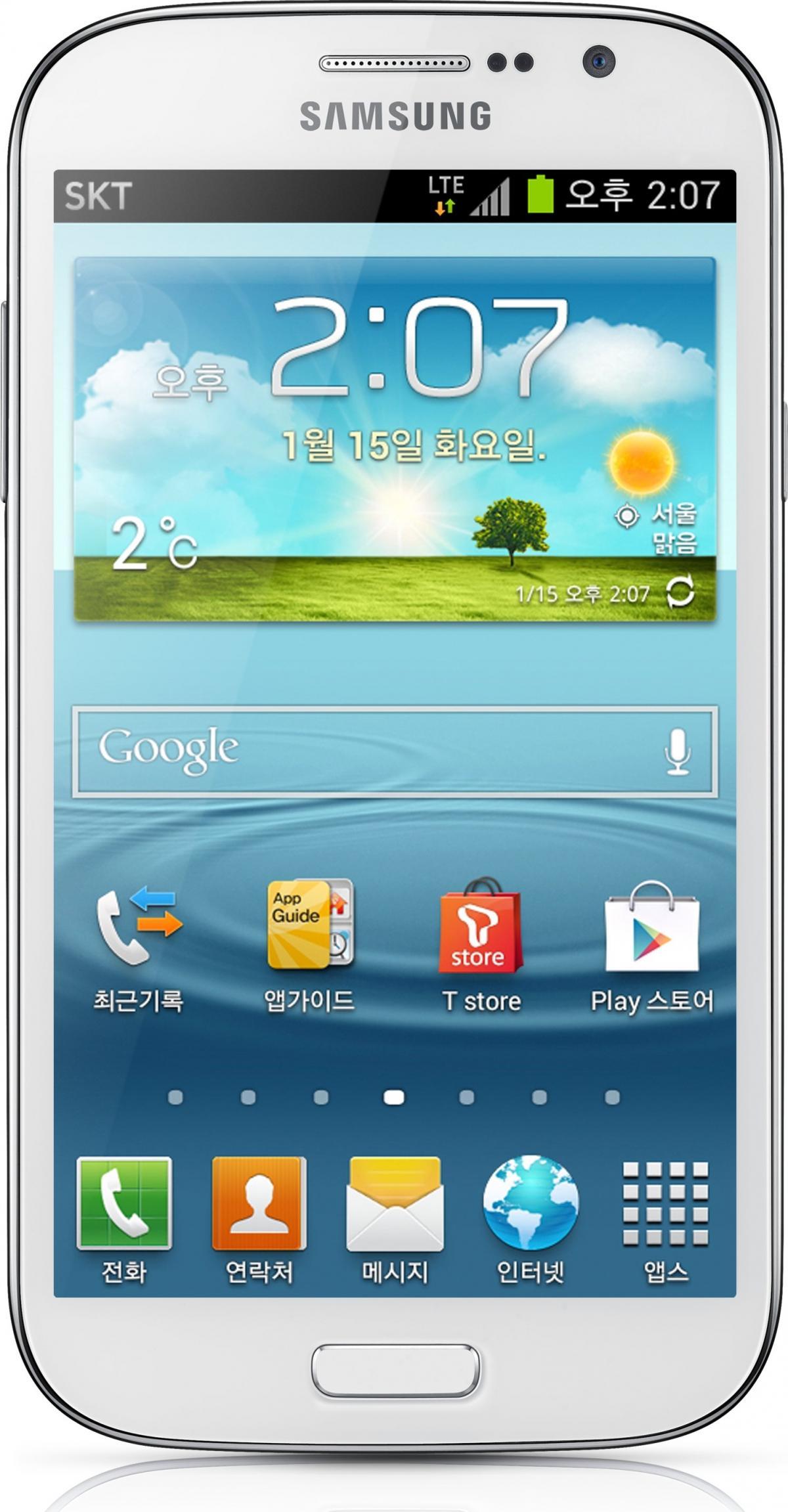 Galaxy Grand SHV-E270S