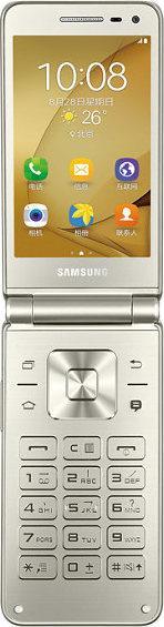 Galaxy Folder SM-G1600