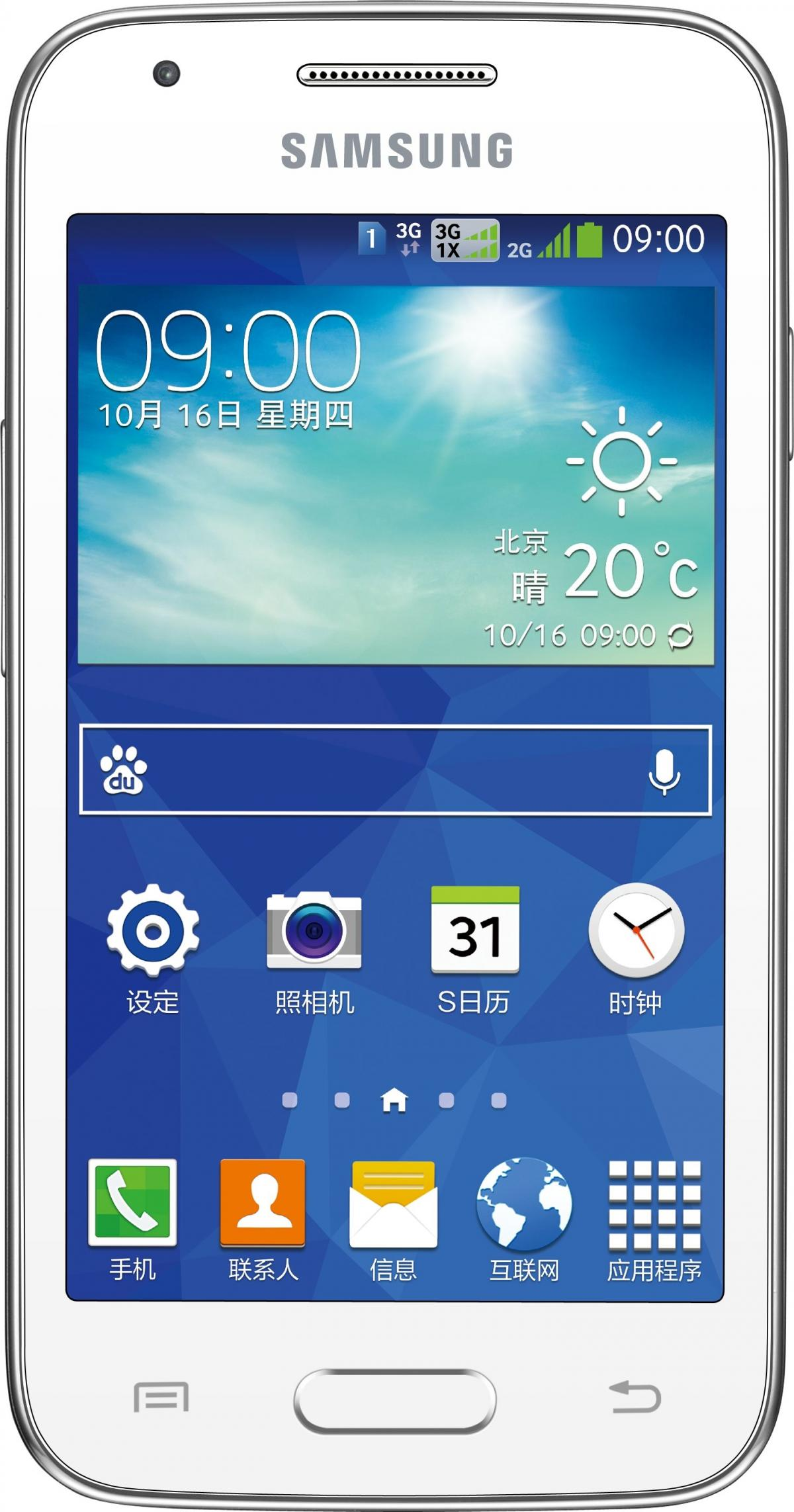 GALAXY Ace 4 LTE SM-G3139D