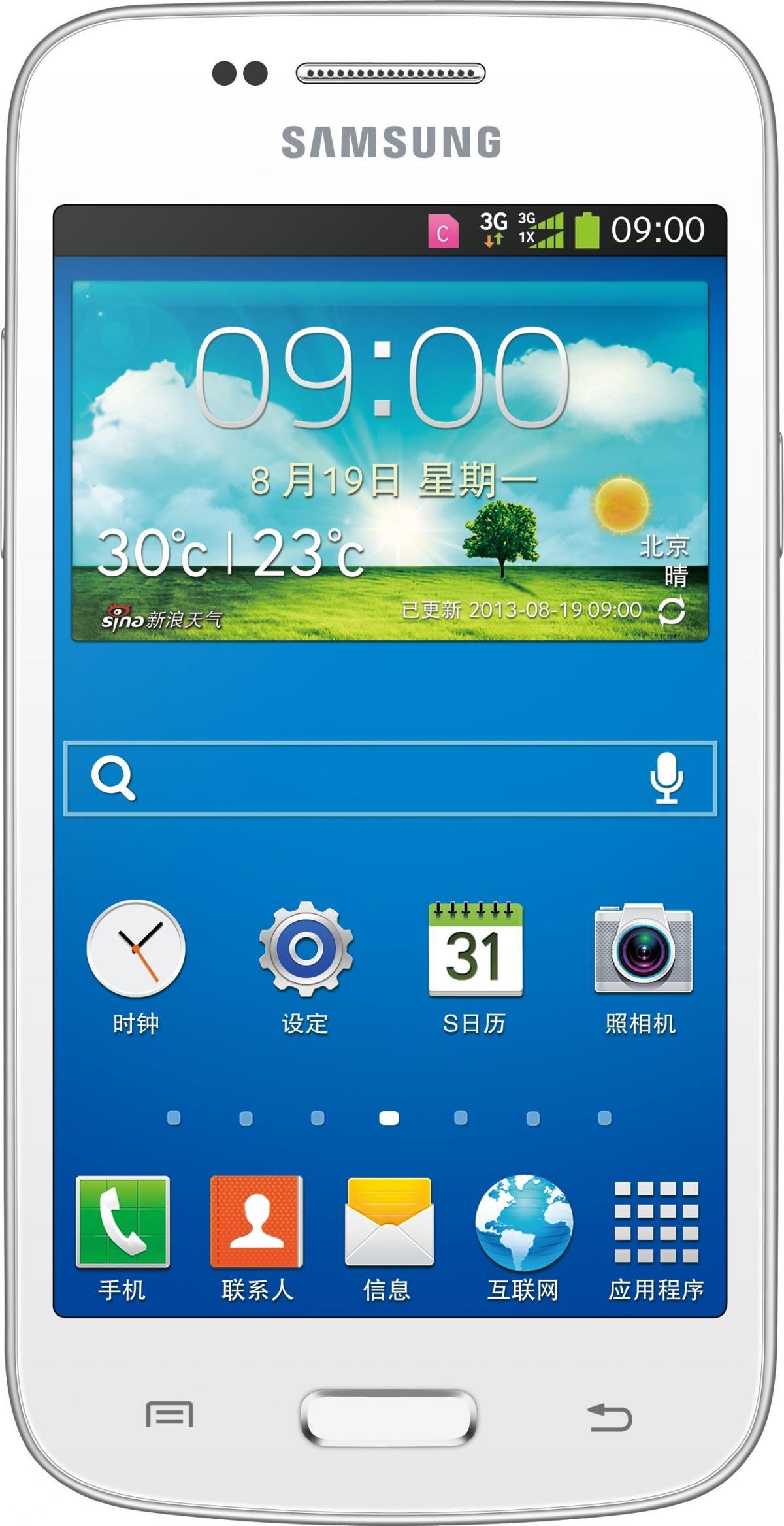 Galaxy Trend 3 SM-G3509