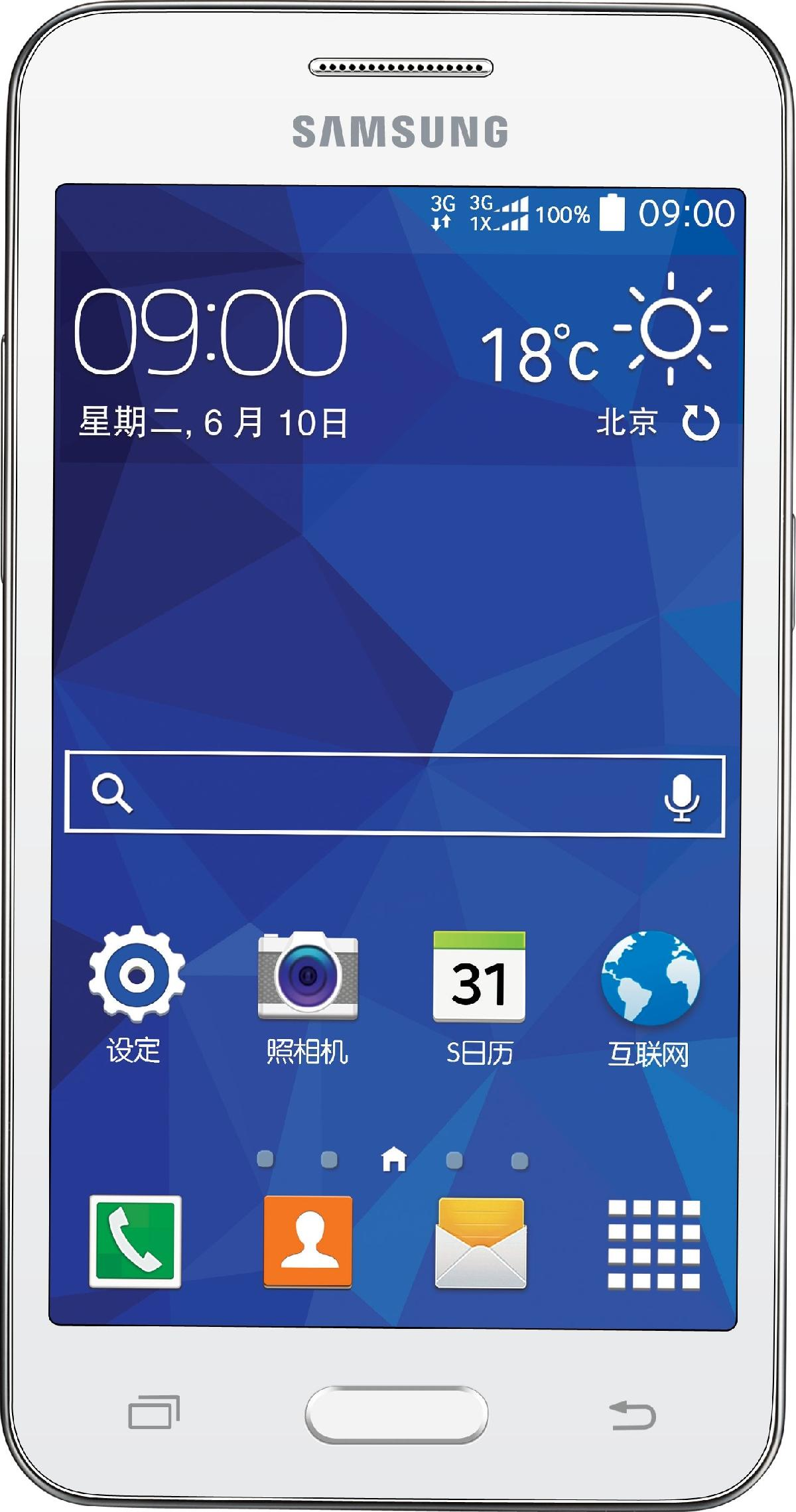 Galaxy Core 2 (CDMA) SM-G3559