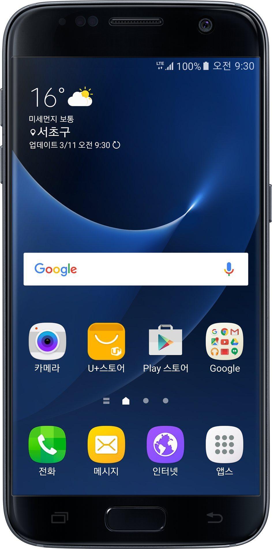 Galaxy S7 SM-G930L