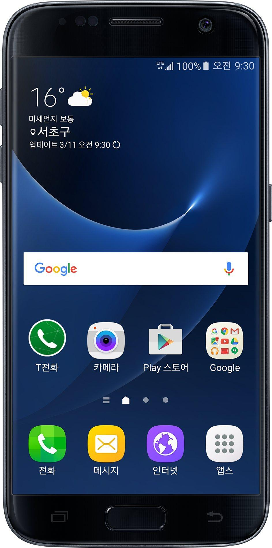 Galaxy S7 SM-G930S