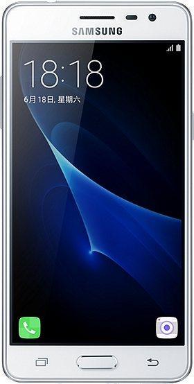 Galaxy J3 Pro SM-J3110