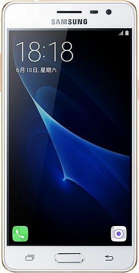 Galaxy J3 Pro SM-J3119S