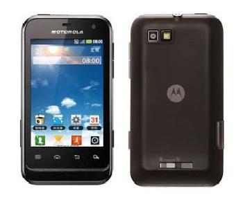 Stock Rom Original Motorola Defy XT535 Android 2.2 Froyo